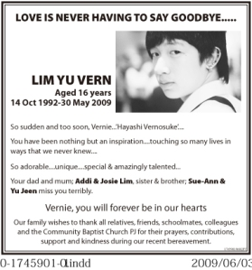 Yu Vern's Acknowledgement - Found in today's Star Page 44, and will be in Sin Chew Kit Poh tomorrow - 4th June 2009